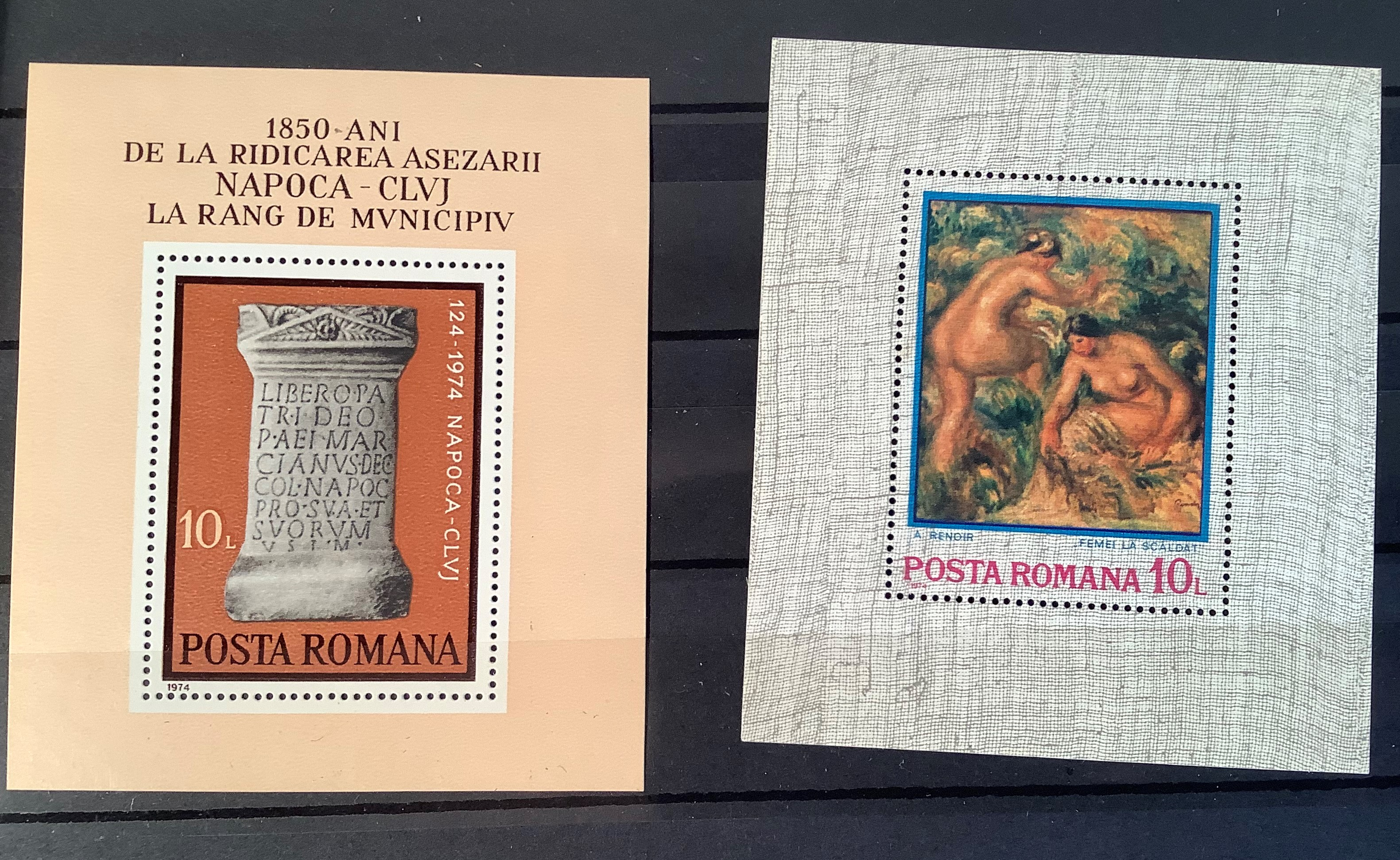Three Stock Books with a large collection of Romanian postage stamps dating from 1925 to 1990s, a - Image 4 of 7