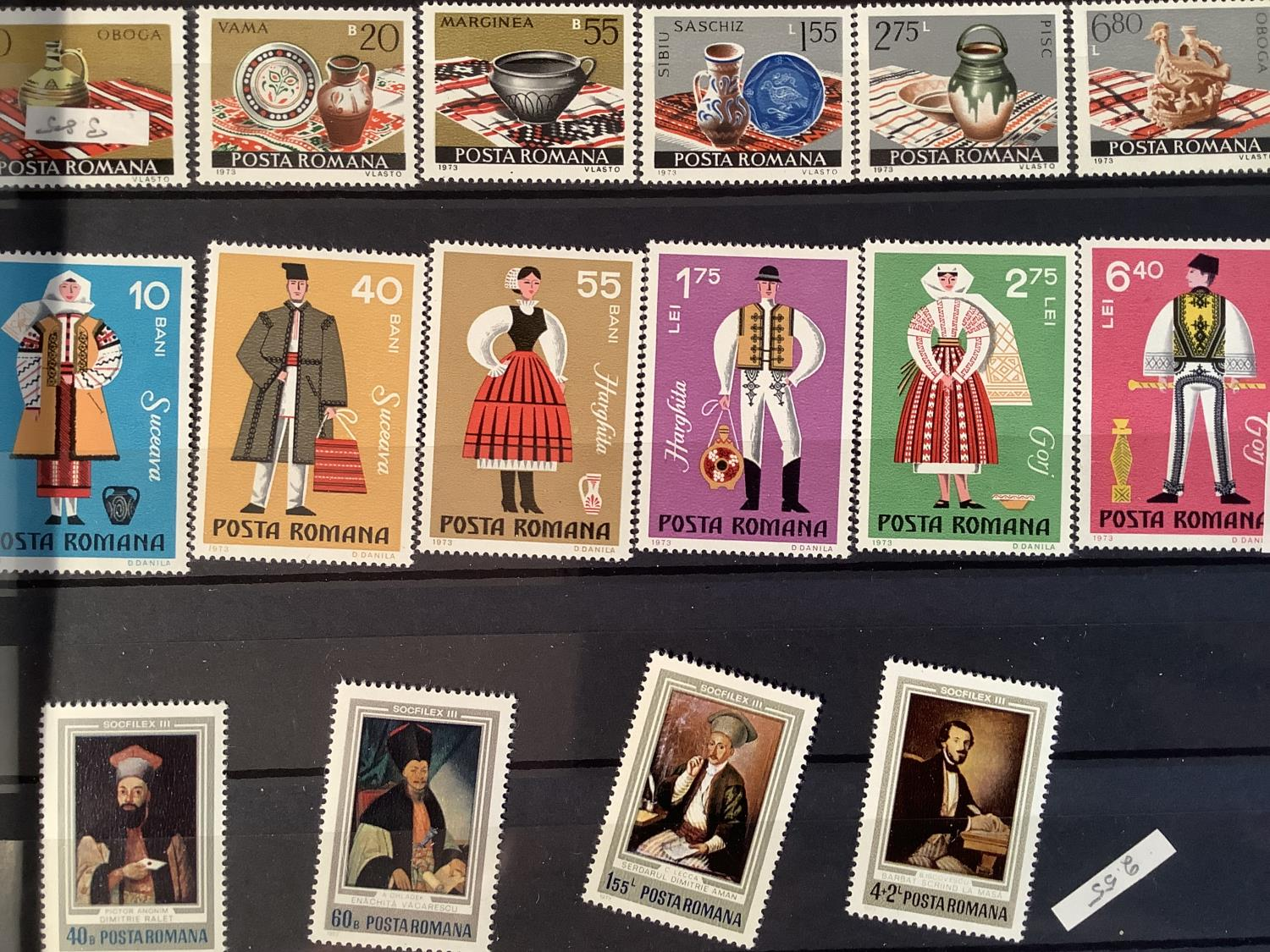 Three Stock Books with a large collection of Romanian postage stamps dating from 1925 to 1990s, a - Image 3 of 7