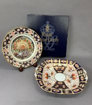 A Royal Crown Derby 1999 Christmas plate, limited edition 201/750 boxed, together with a 19th