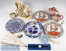 Mixed Ceramics and Other Items – incl Rickshaw figure, Japanese Satsuma lidded sugar jar and jug,
