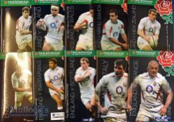 England Home Rugby Programmes 2005-2006 (10): All the Twickenham issues between Feb 2005 and May