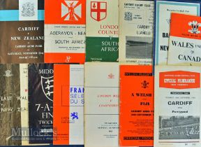 Cliff Jones' Personal copies of Rugby Programmes etc (12): Nice selection of games seen by the old