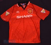 1994/96 Manchester United Home football shirt size medium, in red, Umbro, short sleeve, with 1993-94
