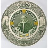 1932 Dublin Eucharistic Congress commemorative plate. The bone china plate of ivory colour centred