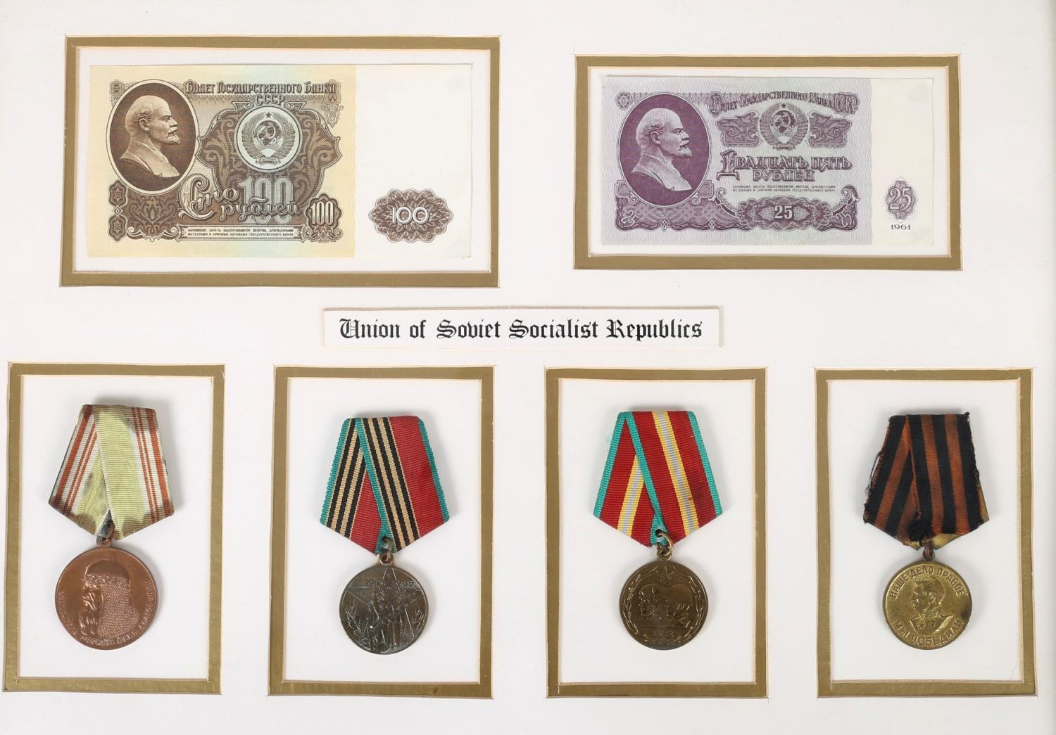 1939-45 German and Soviet medals. Eastern Front Medal, with certificate of issue (5 August 1942) to - Image 2 of 3