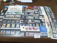 Stamps : GB pack of decimal presentation packs (54