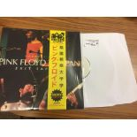 Records : PINK FLOYD - Rarities - 'Exit Sapporo' d