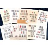 Stamps : FRANCE Mainly UMM Sel on album Pages in