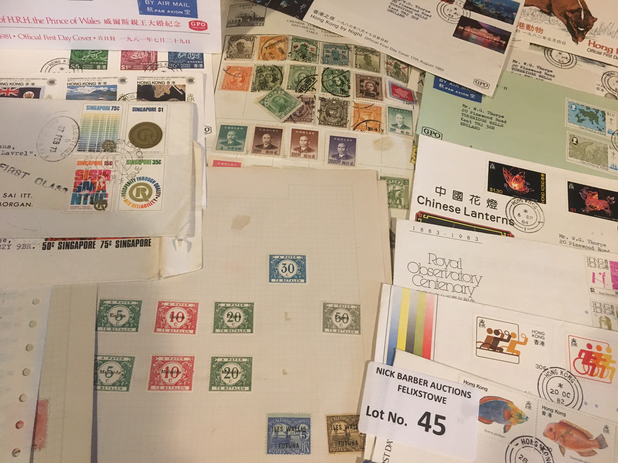 Stamps : Interesting lot of stamps inc China, a fe - Image 3 of 3
