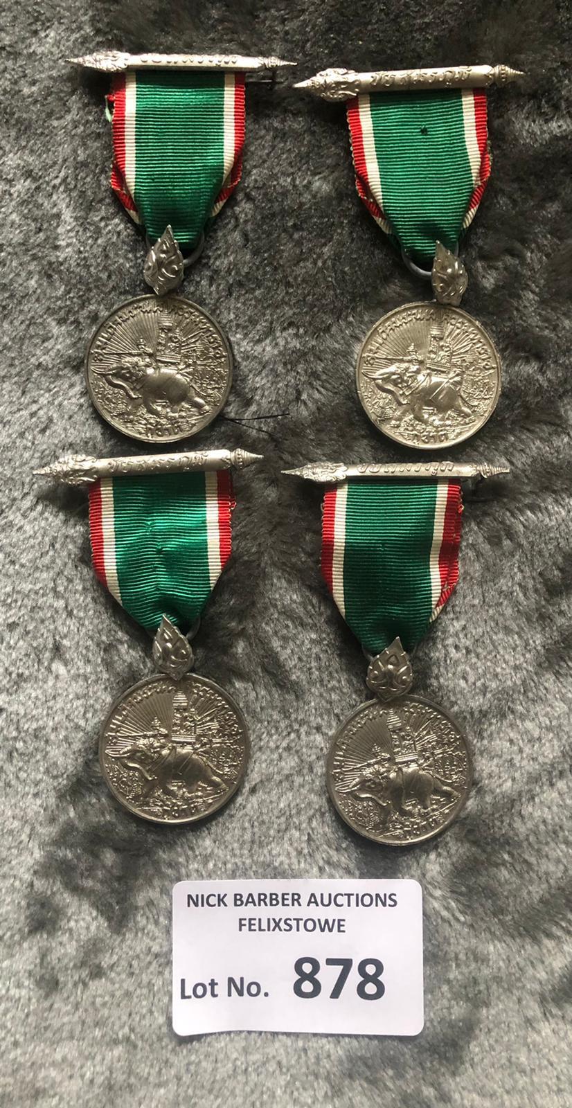 Militaria : 4x Thai medals - Image 2 of 2