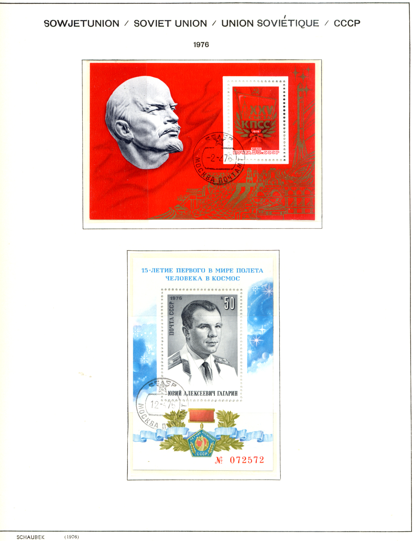 Stamps : RUSSIA A fine collection of Used from c - Image 4 of 8