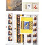 Stamps : BOX World in 4 Stock Books,1 Album, 5 Pa