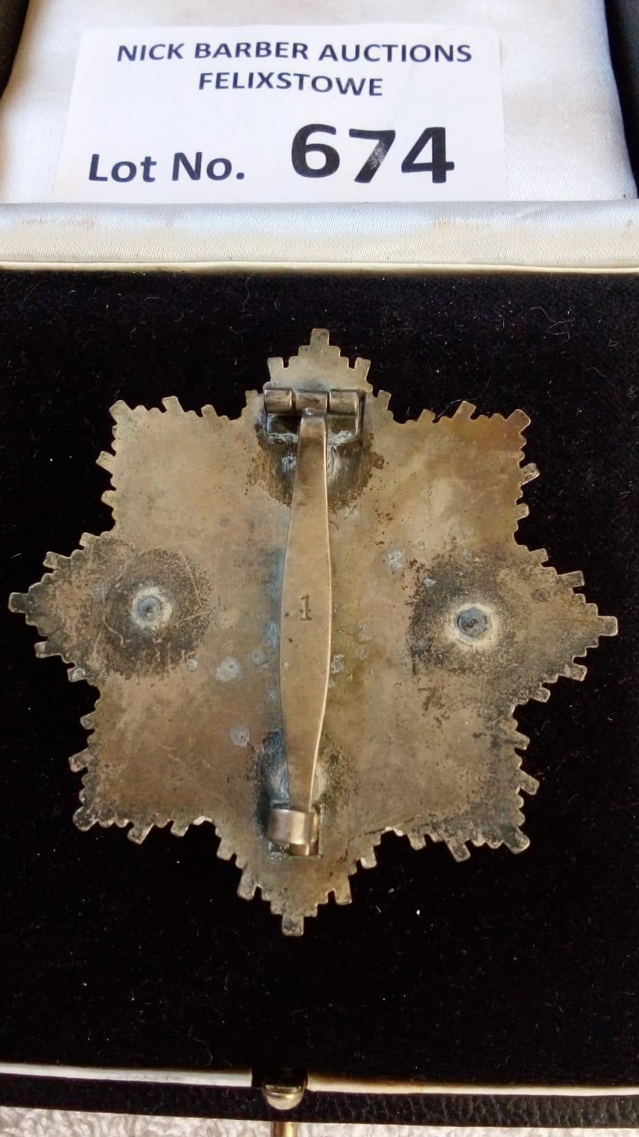 Militaria : German Deutches Kreuz in silver, maker - Image 2 of 2