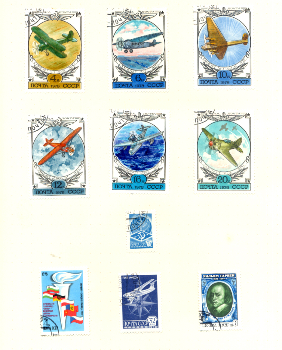 Stamps : RUSSIA A fine collection of Used from c - Image 7 of 8