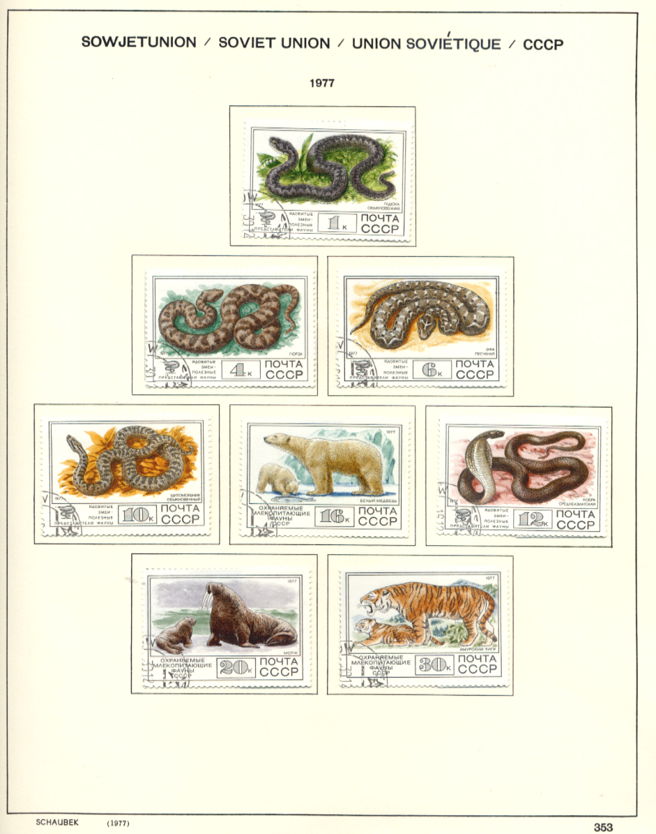 Stamps : RUSSIA A fine collection of Used from c - Image 2 of 8
