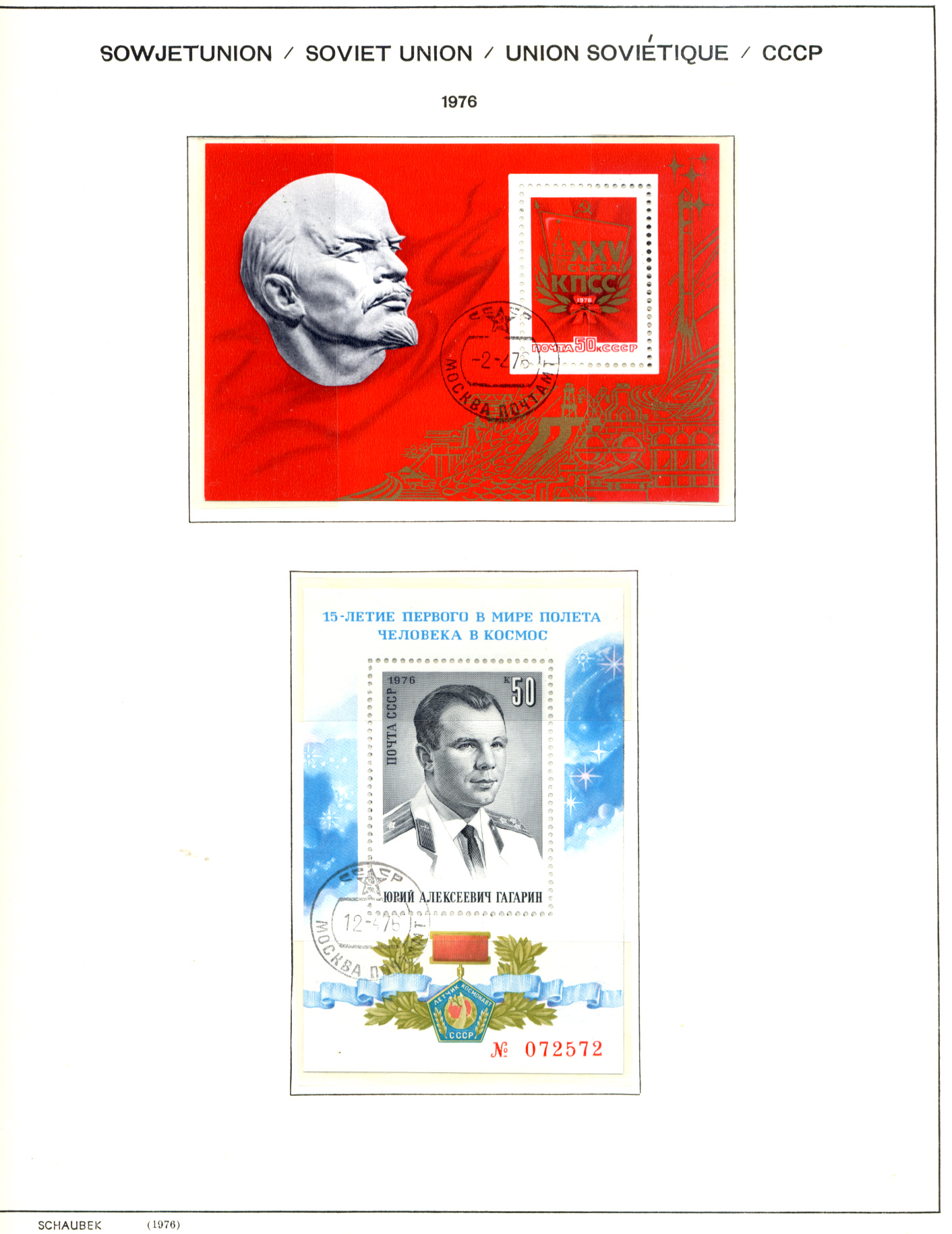 Stamps : RUSSIA A fine collection of Used from c - Image 5 of 8