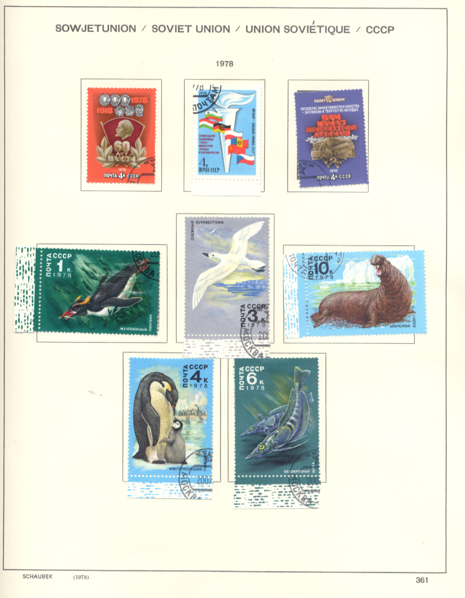 Stamps : RUSSIA A fine collection of Used from c - Image 3 of 8