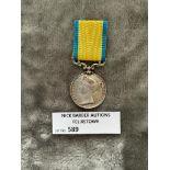 Militaria : Rare 1854 Baltic medal R ALLISON RL SAPPERS &