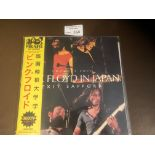 Records : PINK FLOYD - Exit Sappora - Japanese pre