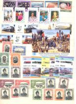 Stamps : Box Containing World Material Inc. Qu