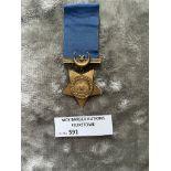 Militaria : 1884-1886 Khedives Star - cond GVF