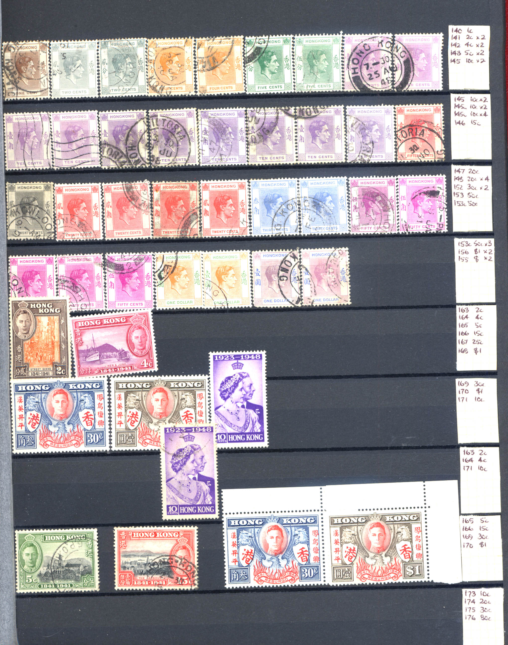 Stamps : Hong Kong A superb Fine Used Collection - Image 2 of 5