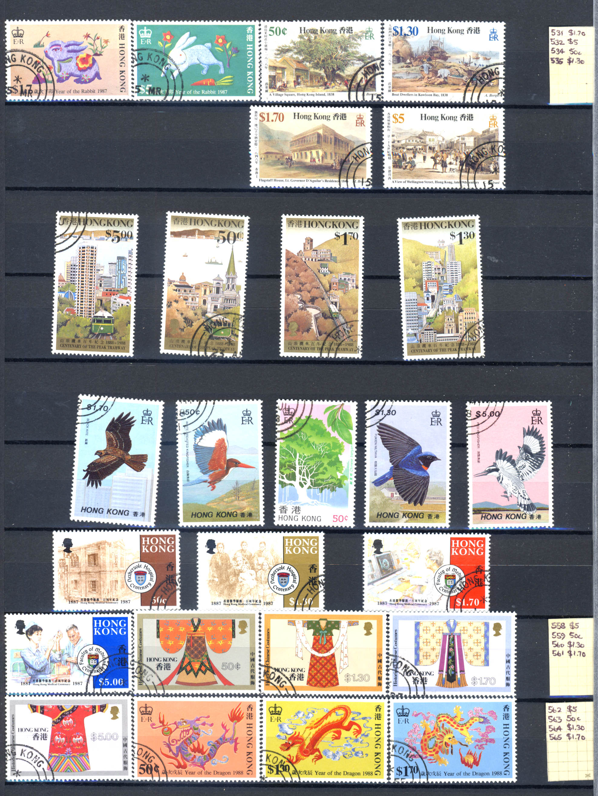 Stamps : Hong Kong A superb Fine Used Collection - Image 4 of 5