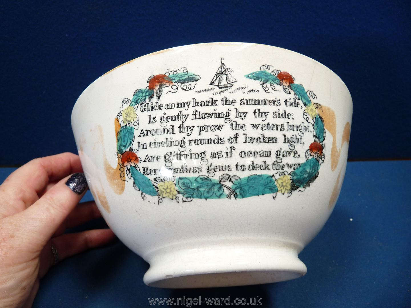 An attractive Sunderland lustre bowl with a transfer of the Gardeners Arms and motto, circa 1870. - Image 3 of 4