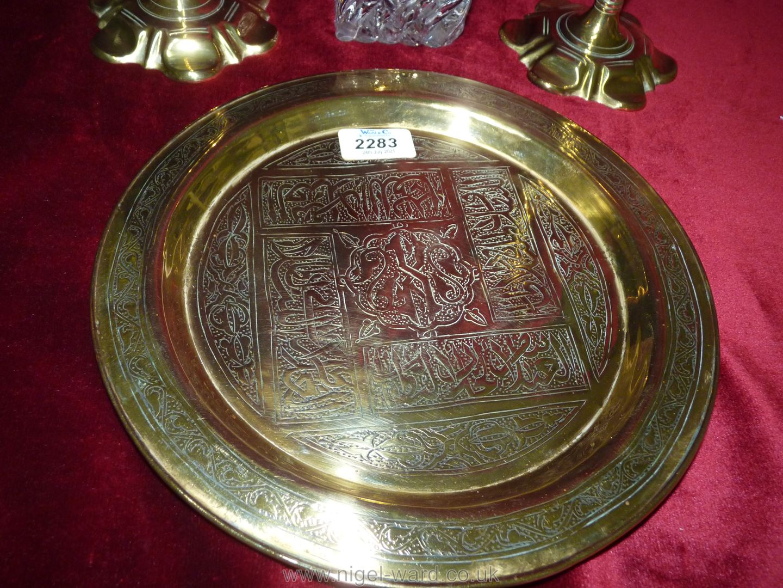 A small Brass circular tray with Moorish style decoration, 10 1/2'' diameter, - Image 2 of 3