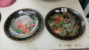 Two colourful wall plaques, oriental,