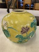 A Yellow/ Green Chinese vase