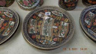 Eight Imari style plates