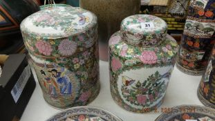 Two canton lidded jars