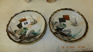 A pair of Japanese Kutani dishes