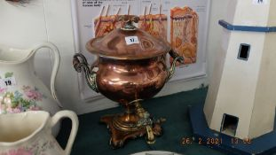 A Victorian copper Samovar