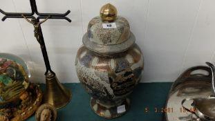 A Satsuma style temple jar