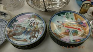 A collection of thirteen Chinese signed plates