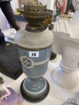 A Victorian oil lamp