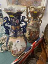 Two decorative oriental vases