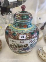 A Famille Rose Chinese jar with lid