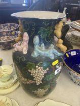 A large Chinese vase,