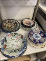 A qty of decorative wall plates