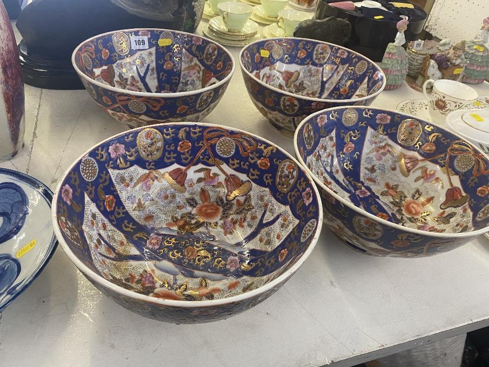 Four Imari style fruit bowls