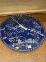 An Astrological quartz clock