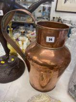 A large copper jug