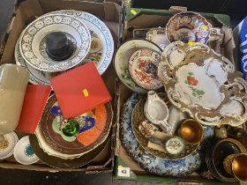 A qty of assorted china etc,