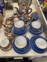 An Oriental blue egg shell tea set