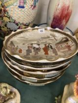 Five Japanese scene fruit bowls