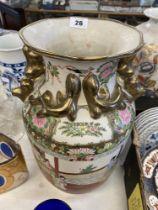 An Oriental vase