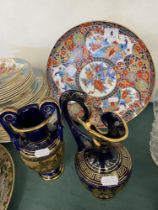 Two Grecian Urns, plate, tins etc.